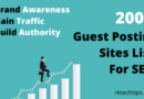 200+ Guest Posting Sites List For SEO (2020) where you can build an online reputation, relation, trust over the internet can get higher search ranking & traffic.